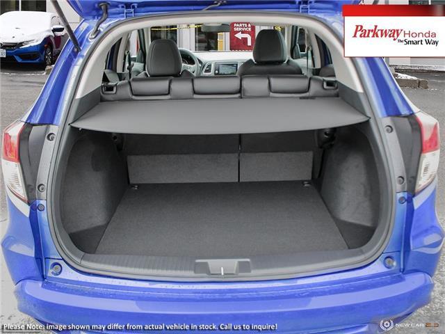 2019 Honda HR-V Touring (Stk: 921051) in North York - Image 7 of 23