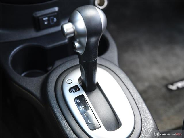 2018 Nissan Versa Note 1.6 SR (Stk: A2825) in Saskatoon - Image 19 of 27