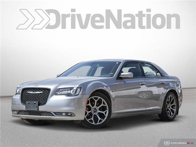 2018 Chrysler 300 S (Stk: A2875) in Saskatoon - Image 1 of 27