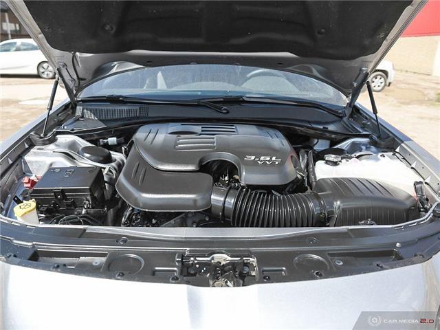 2018 Chrysler 300 S (Stk: A2875) in Saskatoon - Image 8 of 27