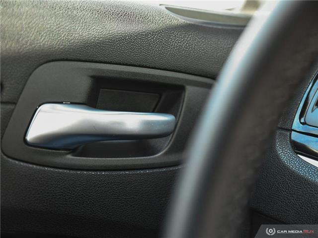 2018 Chrysler 300 S (Stk: A2875) in Saskatoon - Image 17 of 27