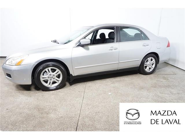 2006 Honda Accord SE (Stk: T52987AA) in Laval - Image 1 of 9