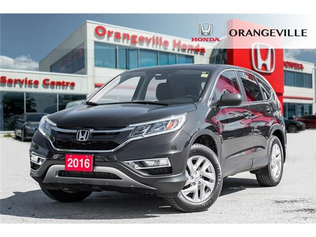 2016 Honda CR-V EX (Stk: V19079A) in Orangeville - Image 1 of 20