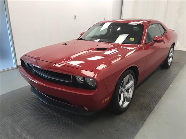 2012 Dodge Challenger Base (Stk: 170069) in Lethbridge - Image 1 of 23