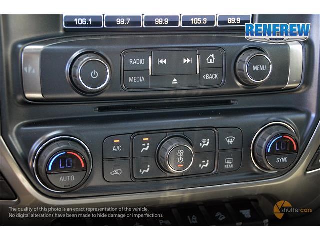 2018 Chevrolet Silverado 2500HD LTZ (Stk: SLJ052A) in Renfrew - Image 16 of 20