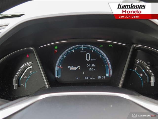 2017 Honda Civic EX (Stk: 14380A) in Kamloops - Image 15 of 25