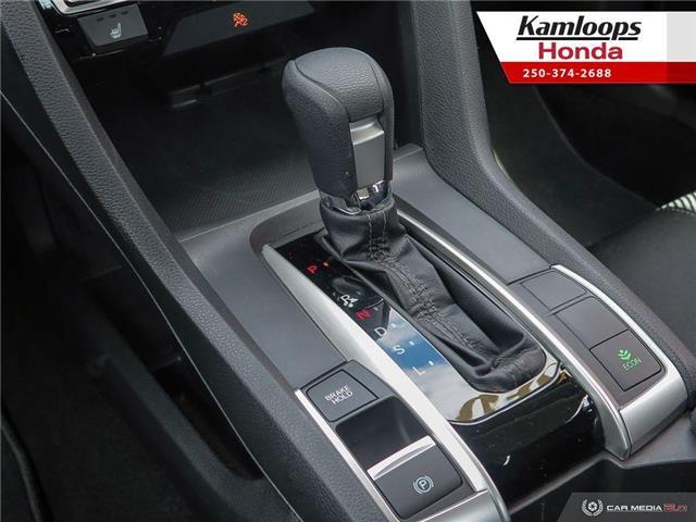 2017 Honda Civic EX (Stk: 14380A) in Kamloops - Image 19 of 25