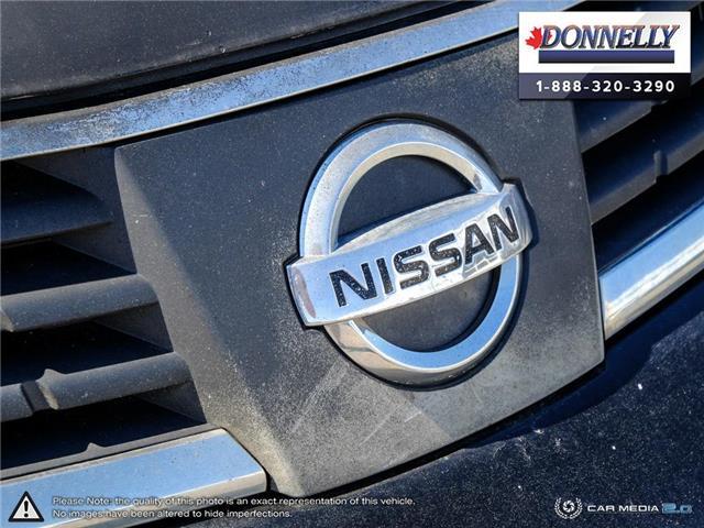 2007 Nissan Versa  (Stk: PBWDS867A) in Ottawa - Image 8 of 28
