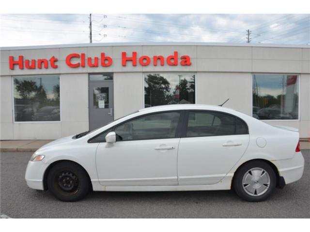 2008 Honda Civic Hybrid Base (Stk: 7118C) in Gloucester - Image 1 of 23