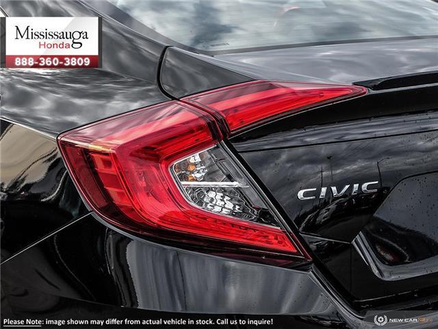 2019 Honda Civic Touring (Stk: 326604) in Mississauga - Image 11 of 23