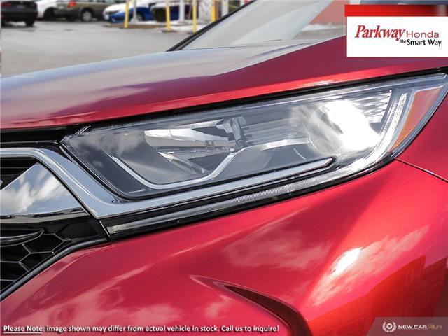 2019 Honda CR-V EX (Stk: 925447) in North York - Image 10 of 22