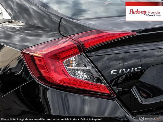2019 Honda Civic Touring (Stk: 929517) in North York - Image 11 of 23
