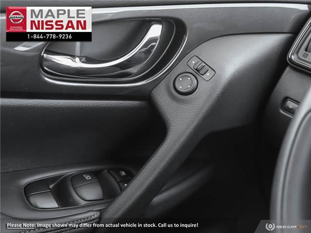 2019 Nissan Rogue SV (Stk: M19R233) in Maple - Image 15 of 22