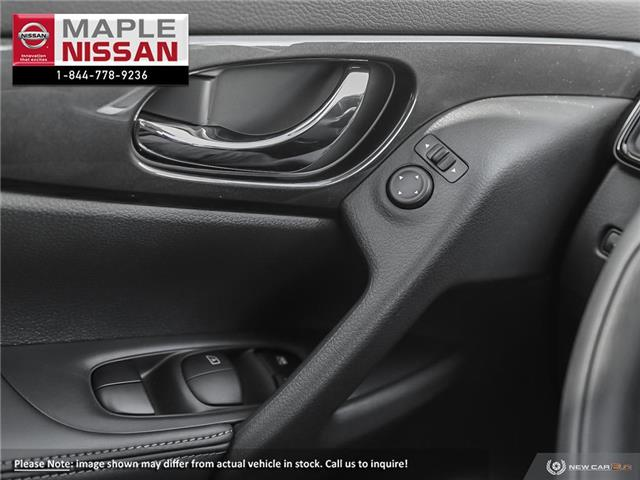 2019 Nissan Rogue SV (Stk: M19R234) in Maple - Image 15 of 22