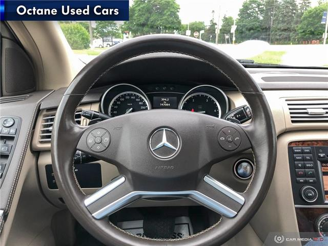 2011 Mercedes-Benz R-Class Base (Stk: ) in Scarborough - Image 14 of 26
