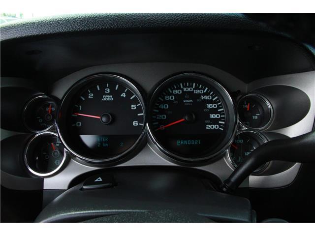 2009 Chevrolet Silverado 1500  (Stk: P9118) in Headingley - Image 2 of 17