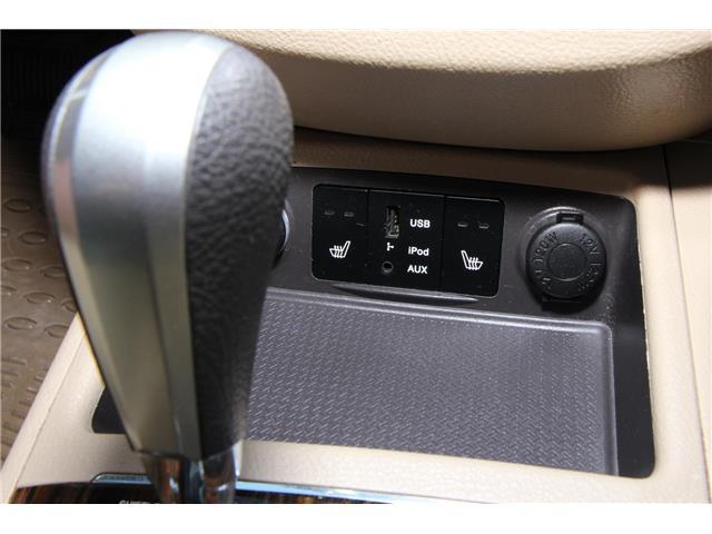 2012 Hyundai Santa Fe  (Stk: P9146) in Headingley - Image 16 of 19