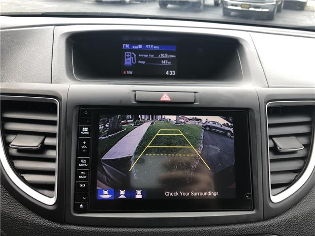 2015 Honda CR-V Touring (Stk: 5301) in London - Image 17 of 31