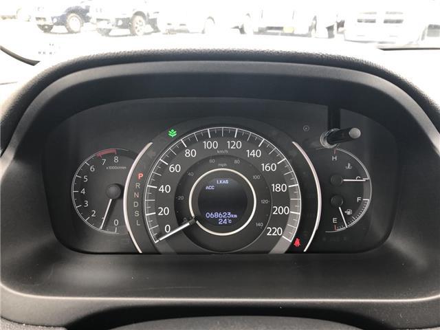 2015 Honda CR-V Touring (Stk: 5301) in London - Image 20 of 31