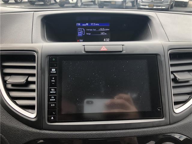 2015 Honda CR-V Touring (Stk: 5301) in London - Image 24 of 31