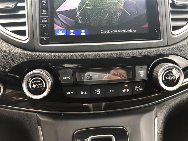 2015 Honda CR-V Touring (Stk: 5301) in London - Image 25 of 31