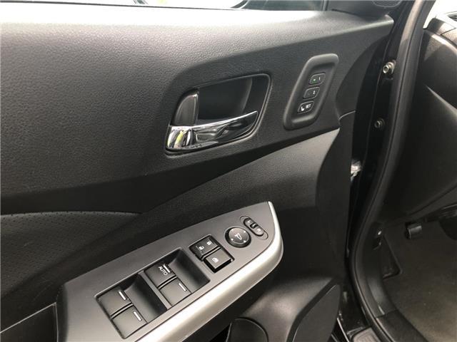 2015 Honda CR-V Touring (Stk: 5301) in London - Image 28 of 31