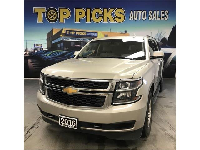 2016 Chevrolet Suburban LS (Stk: 156824) in NORTH BAY - Image 1 of 30