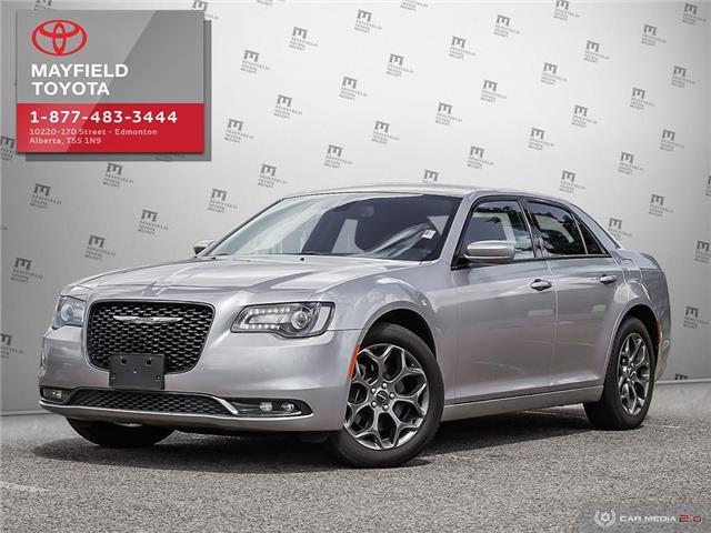 2017 Chrysler 300 S (Stk: 184278) in Edmonton - Image 1 of 21