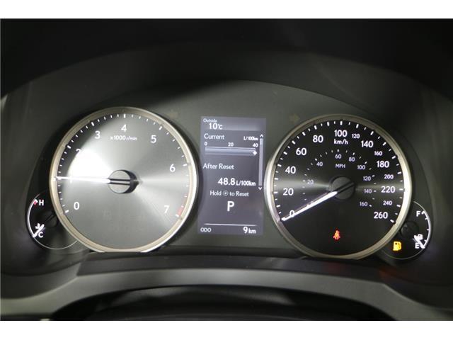 2019 Lexus IS 300 Base (Stk: 297476) in Markham - Image 22 of 29