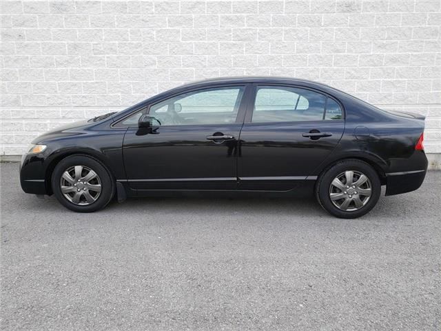 2011 Honda Civic SE (Stk: 19383A) in Kingston - Image 1 of 20