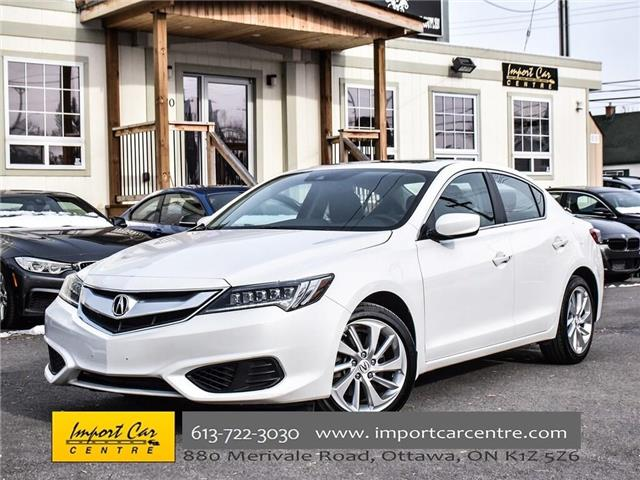 2017 Acura ILX Base (Stk: 800366) in Ottawa - Image 1 of 30
