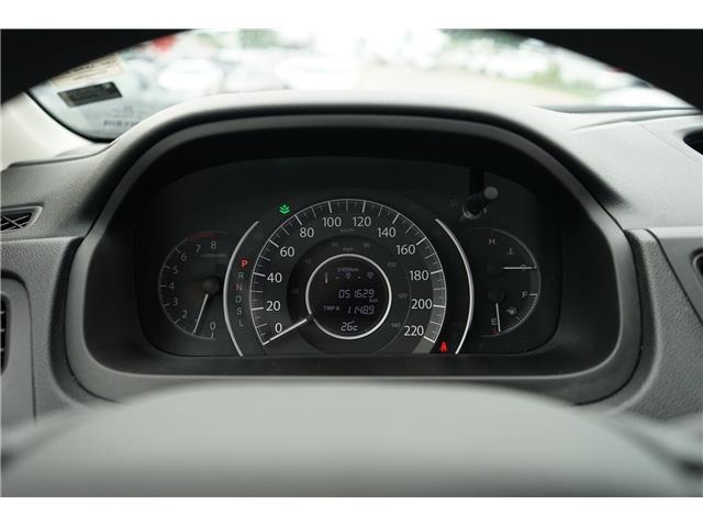 2016 Honda CR-V LX (Stk: P7137) in London - Image 2 of 27