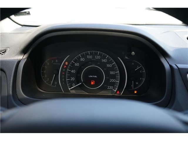 2015 Honda CR-V Touring (Stk: P7192) in London - Image 2 of 27