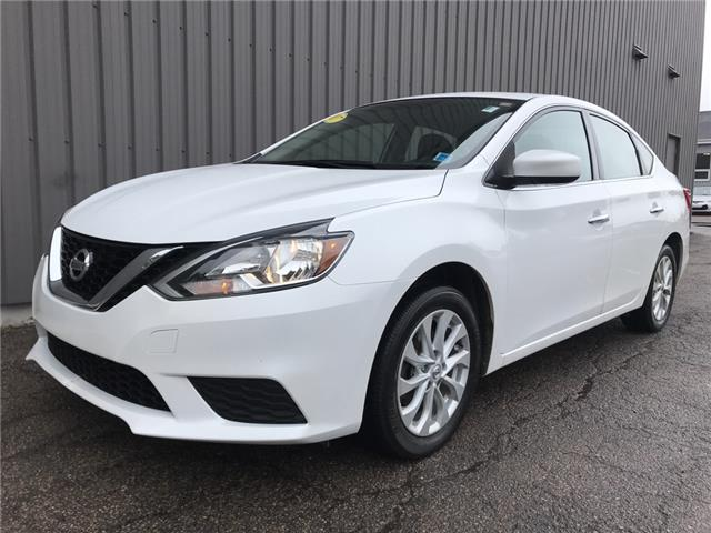 2017 Nissan Sentra 1.8 SV (Stk: N383A) in Charlottetown - Image 1 of 23