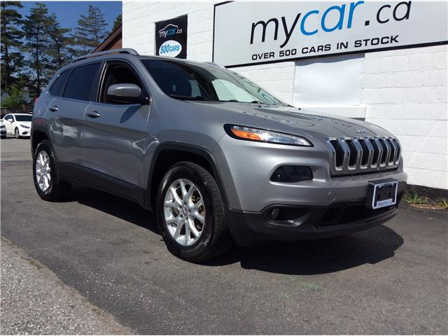2015 Jeep Cherokee North (Stk: 190841) in Kingston - Image 1 of 20