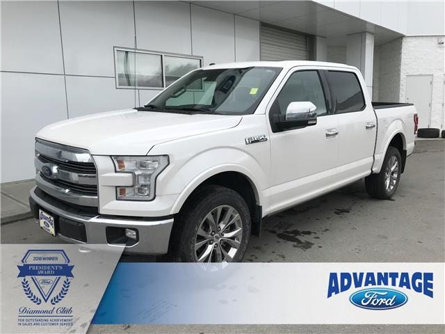 2016 Ford F-150 Lariat (Stk: T22968) in Calgary - Image 1 of 20