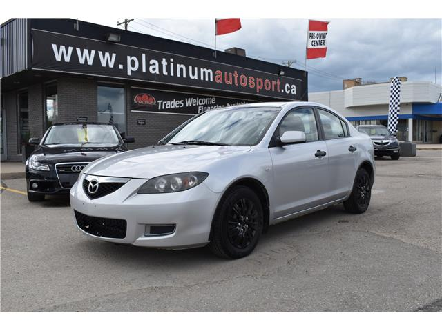 2008 Mazda Mazda3  (Stk: PP475) in Saskatoon - Image 1 of 20