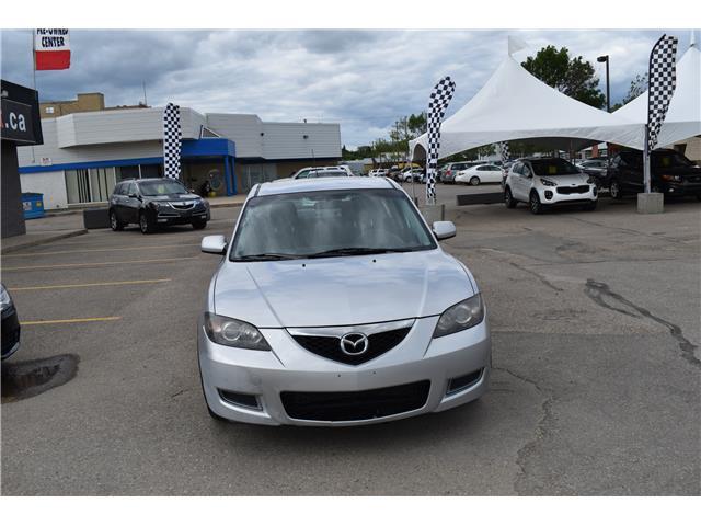 2008 Mazda Mazda3  (Stk: PP475) in Saskatoon - Image 2 of 20