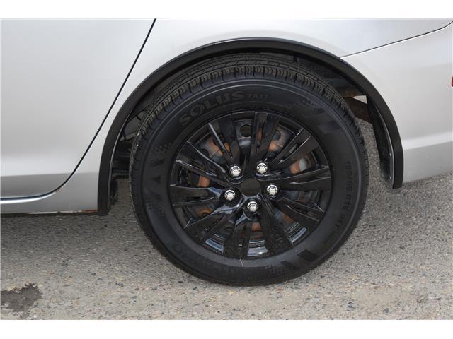 2008 Mazda Mazda3  (Stk: PP475) in Saskatoon - Image 10 of 20