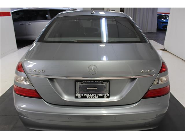 2009 Mercedes-Benz S-Class Base (Stk: 298611S) in Markham - Image 25 of 30