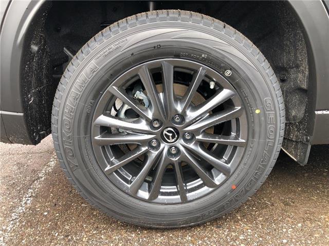 2019 Mazda CX-5 GS (Stk: 16641) in Oakville - Image 5 of 5
