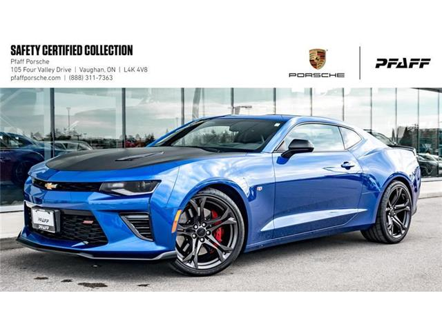 2017 Chevrolet Camaro Coupe 1SS (Stk: U8014) in Vaughan - Image 1 of 22