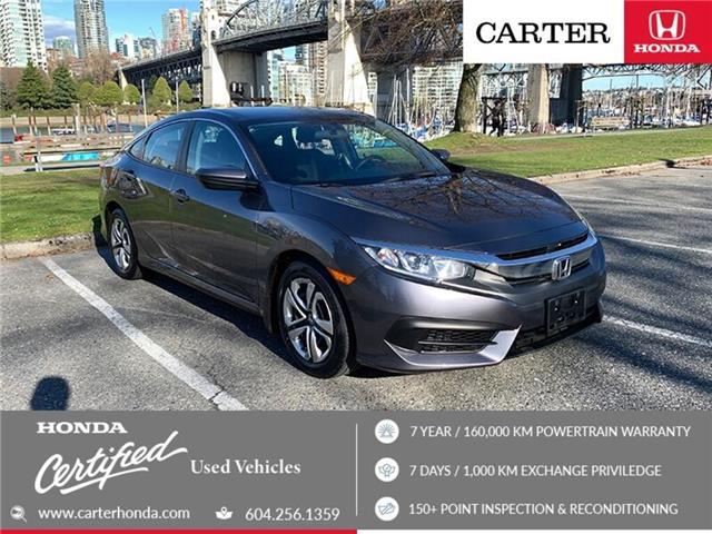 2018 Honda Civic LX (Stk: B12280) in Vancouver - Image 1 of 21