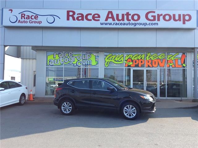 2019 Nissan Qashqai S (Stk: 16719) in Dartmouth - Image 1 of 21