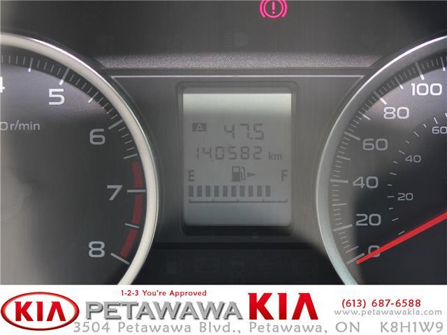 2014 Subaru Impreza  (Stk: 19223-2) in Petawawa - Image 11 of 22