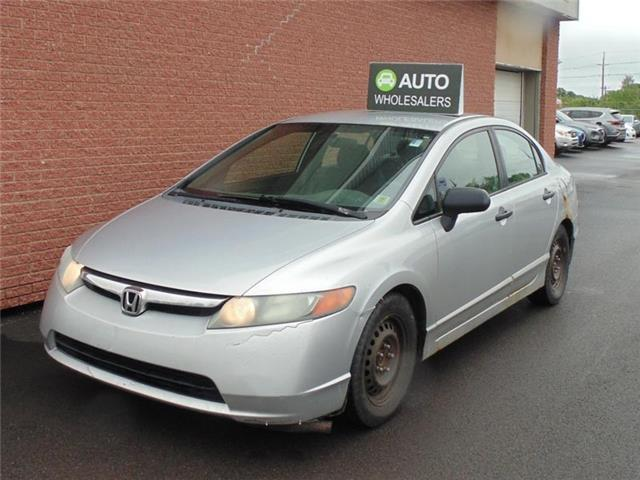 2006 Honda Civic DX-G (Stk: N400AP) in Charlottetown - Image 1 of 6