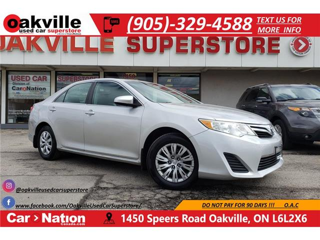2013 Toyota Camry LE | BACKUP CAMERA | LOW KM | GREAT VALUE (Stk: DR519) in Oakville - Image 1 of 18