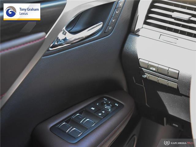 2016 Lexus RX 350 Base (Stk: Y3454) in Ottawa - Image 16 of 29