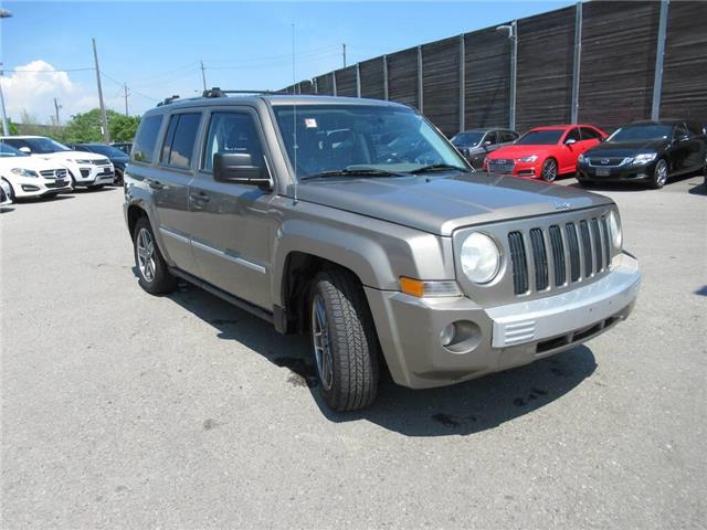 2008 Jeep Patriot  (Stk: 16267A) in Toronto - Image 1 of 11