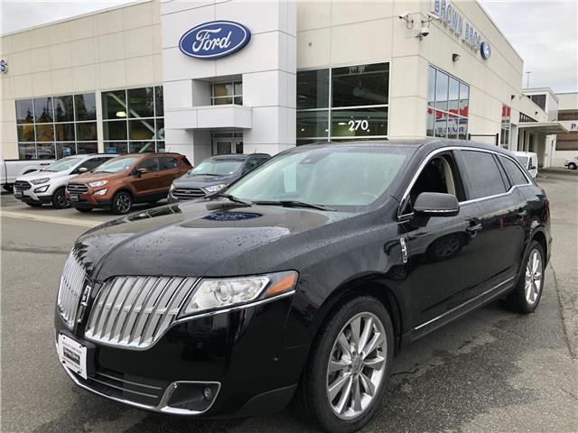 2012 Lincoln MKT EcoBoost (Stk: OP19238) in Vancouver - Image 1 of 24